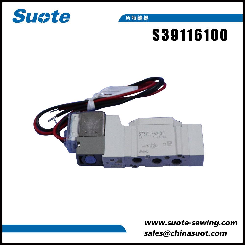 Válvula S39116100 Vqz2151s-5 para 9820