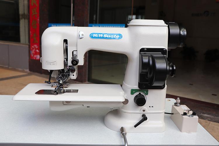 Método gráfico de manutenção de máquina de costura elétrica